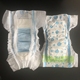 Super Dry Kids Diaper,Adult Sized Baby Diaper,Xxl Six Baby Diaper Size