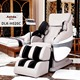 New Arrival: Deluxe Intellengent Air Pressure Therapeutic Full Body Massage Chair + Feet rolling +full body relax