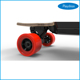 2017 new design single in-wheel motor electric skateboard bamboo longboard