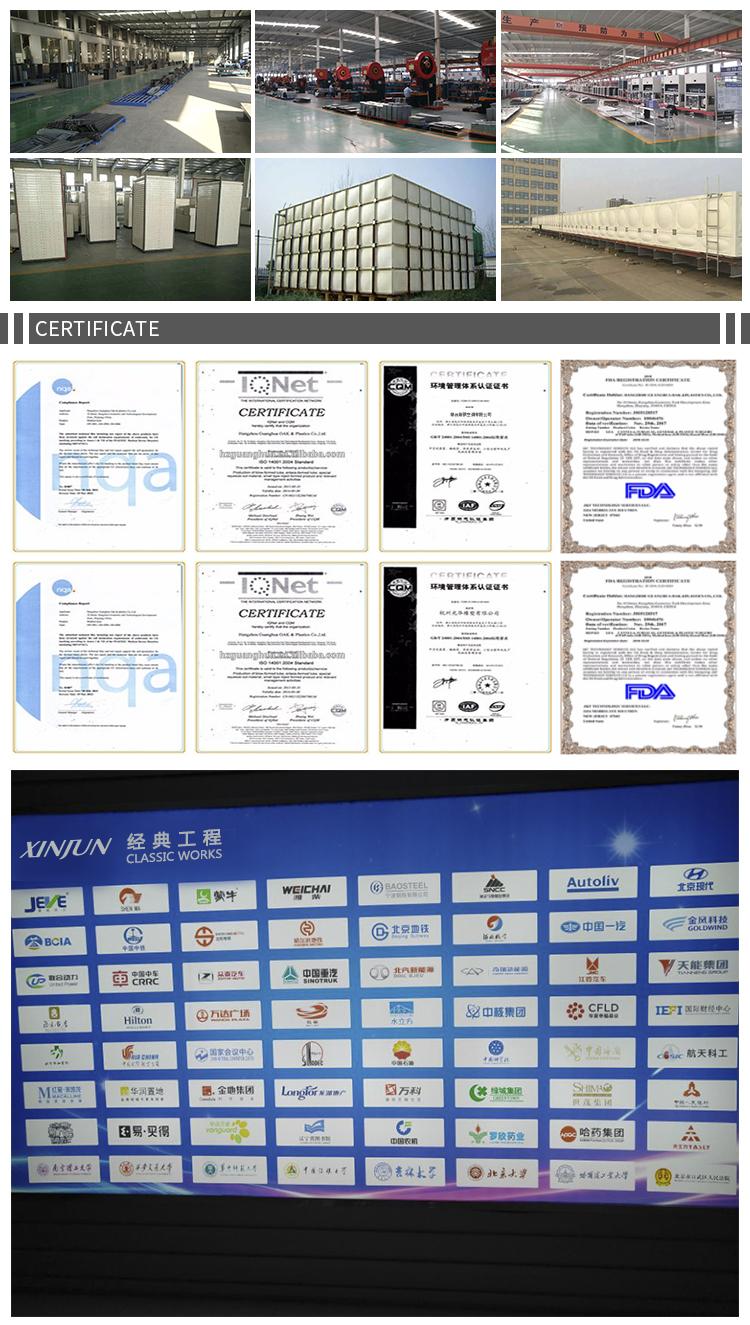 Di alta qualità in fibra di vetro serbatoio di acqua a basso prezzo prodotti di buona qualità