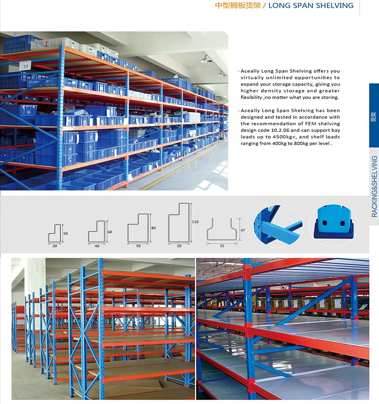 Customized factory wholesale medium duty metal stack rack/rack for 200-800kg/high quality rack