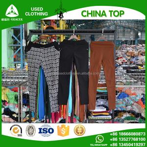 d547b4f312 50kg Bales Of Mixed Used Clothing, 50kg Bales Of Mixed Used Clothing  Suppliers and Manufacturers at Alibaba.com