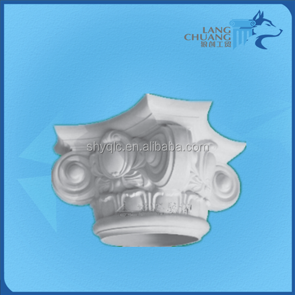 Customizable Reinforced Gypsum Good Quality Pillar Capital