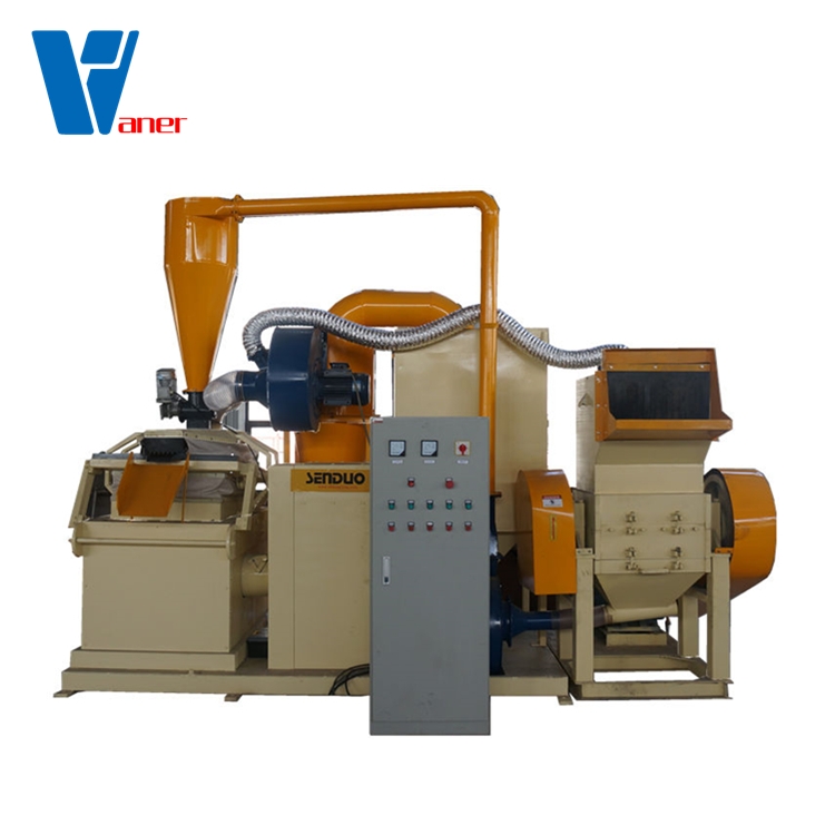 Metal Metallurgy Machinery Scrap Copper Wire Processing <strong>Equipment</strong>