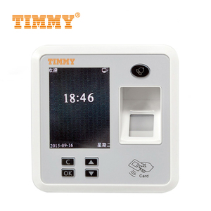 Free software TCP/IP Fingerprint RFID Time Attendance Linux Door Entry Access Control System
