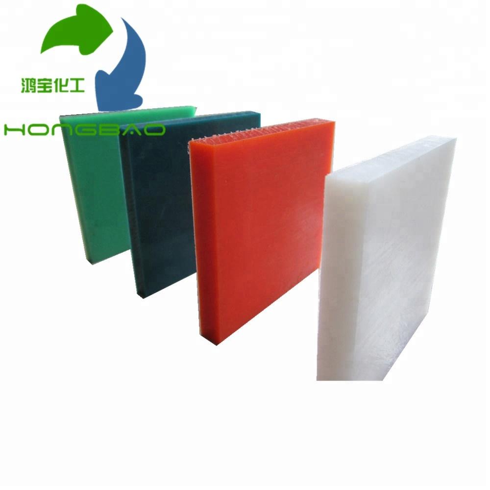 Высокое качество Китай инженерные пластмассы индивидуальные ПЭ Hdpe доски