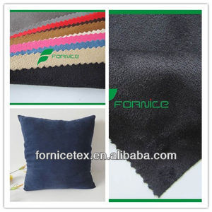 High quality suede shoes fabric