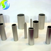 5456 tapered aluminum tube