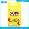 industry/daily used best price 1KG Laundry washing powder with bule&white color for OEM formula brand
