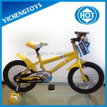 16 Zoll Stadt Prinz Mode Kind Fahrrad Mit Stützrädern - Buy  Kinderfahrrad,15 Zoll Fahrrad-rad,Preis Kind Kleine Fahrrad Product on  Alibaba com