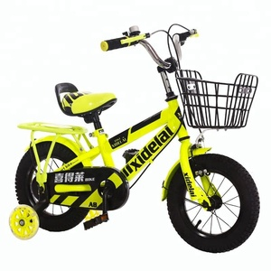 2018 china manufacturer children bicycle/ kids bike 12'' 14'' 16''