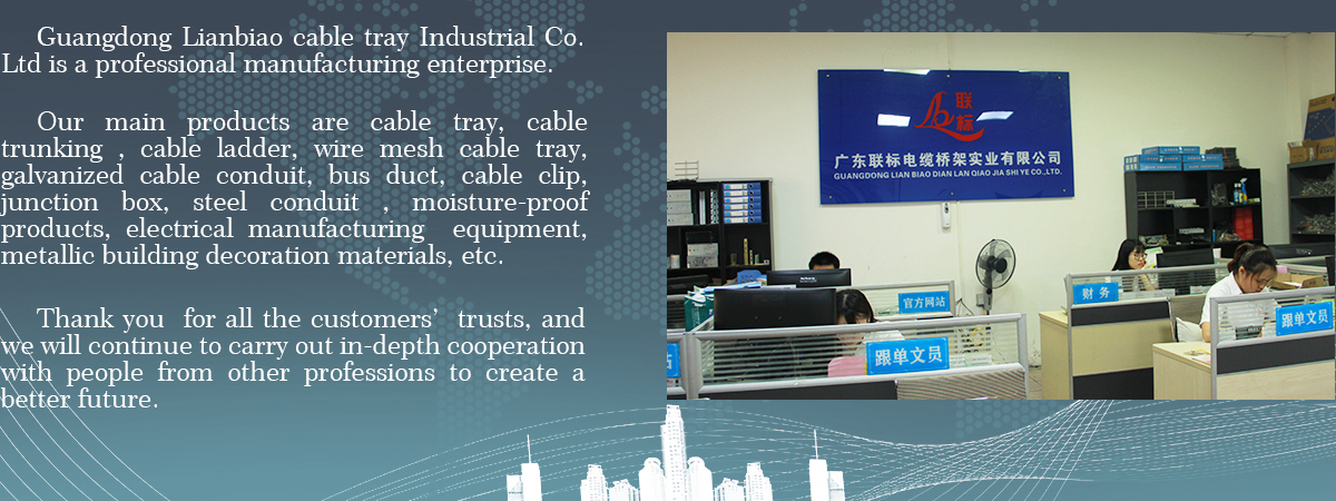 Guangdong Lianbiao Cable Tray Industry Co., Ltd. - Cable Tray, Cable ...