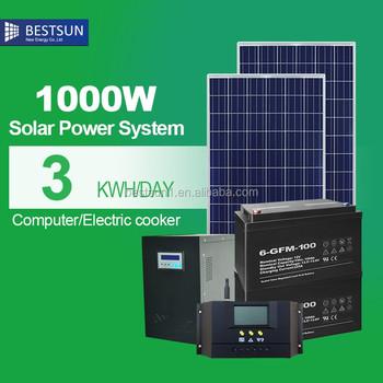 1kw 1000wp panneau solaire syst me kit pour un usage domestique lectricit gratuite pour la. Black Bedroom Furniture Sets. Home Design Ideas