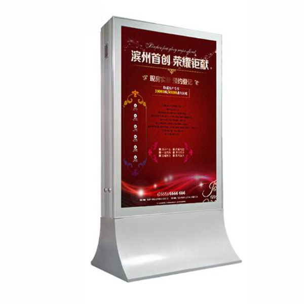 Jewelry photo light box advertising materials scrolling light box outdoor advertising light box