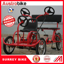AUSTROBIKE two person and four person surrey bike 3 person surrey bike tandem bike