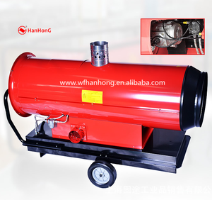 Outdoor Diesel Heater, Outdoor Diesel Heater Suppliers and