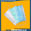 Non woven Disposable 4 ply Carbon Face Mask