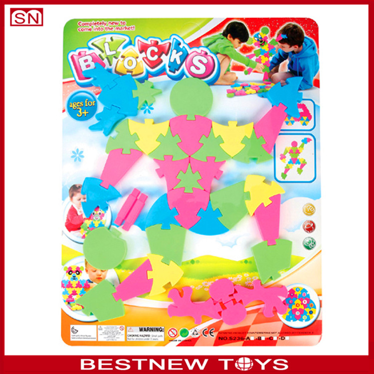 Sliding puzzle educational toy for children play