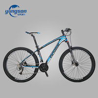 "Yungson 27 speed 16.5"" carbon frame bicycle CB650 mountain bikes"