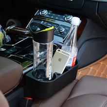 Portable Car Multil Front Seat Mount Cup Holder Phone Holder