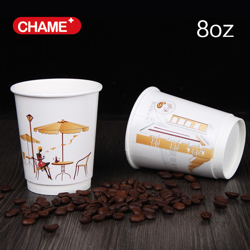 customized coffee paper cup design