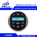 hot selling marine mp3 player for boat yacht atv utv