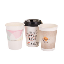 Chaofan custom Logo Printed Disposable Hot Drink Double Wall Paper Coffee Cup With Lids