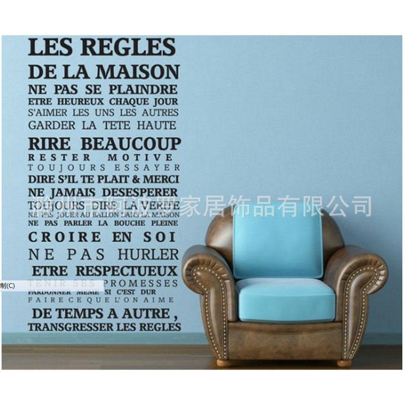 2015 Wholesale <font><b>French</b></font> version