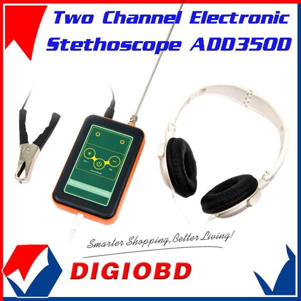 Два-канальный электронный стетоскоп ADD350D авто грузовика уровнем шума датчик искатель + высокая чувствительность длинные и короткие зонд + наушники