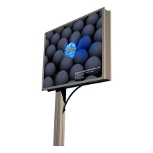 Outdoor Terug <span class=keywords><strong>Open</strong></span> Dubbelzijdig Metalen Frame Led Billboard Display