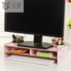 Modern Design LED Computer Holder TV Stand Wooden Rack