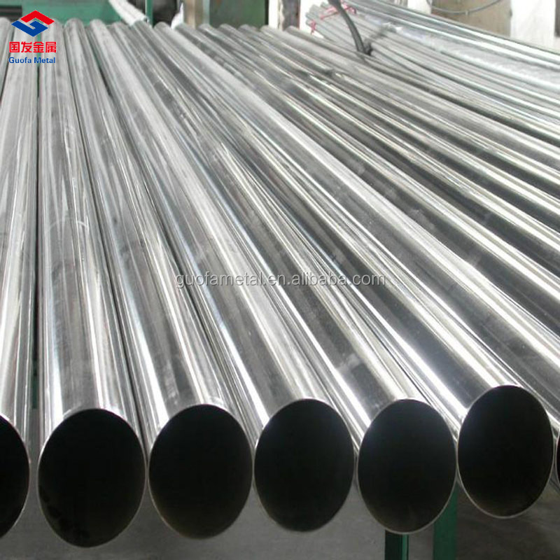 CuNi C72420 Seamless Copper Nickel Pipe Price