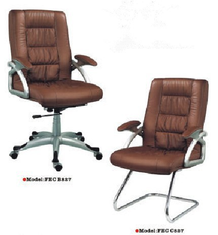 Modern Ergonomic Swivel Office Chair No Wheels Chairs Product On Alibaba