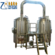 Made In China 1000l commercial beer brewing mash tun System For Sale