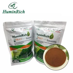 """HuminRich Fuplus""Best Price And Best Quality Agriculture Grade Fulvic Acid"