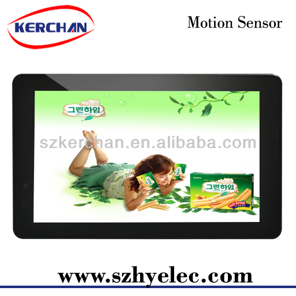Shelf lcd screen video displayer / retail store tv screen / usb Bluetooth adapter for android tablet