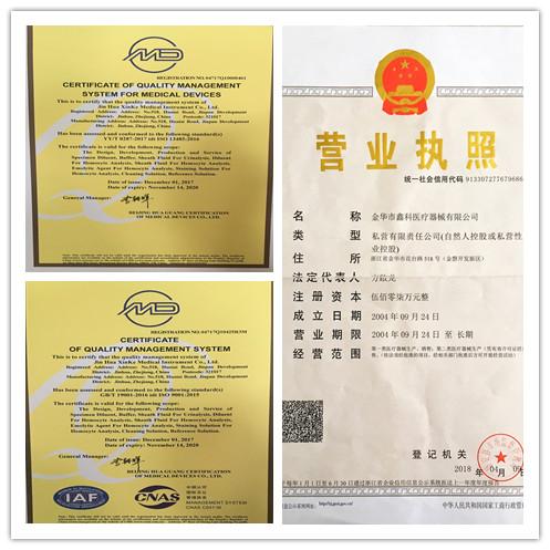 Riferimento Elettrolita per Hitachi 7600 analizzatore di attrezzature mediche
