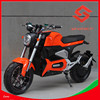 Factory Supplier electric street motorcycle with great price