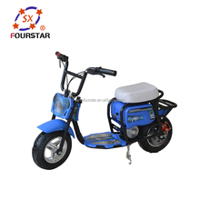 battery power pedal dirt bike motorcycle