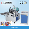 New design Ice Cream Cone Cup Making Machine / Conical Cup Machine (CPC-220)