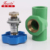 cold water and hot water Piping PPR pipe for water supply ppr plastic fitting for ppr pipe