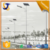 led street light with solar panel sale led solar street light