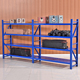 Light duty record steel storage warehouse pallet shelving