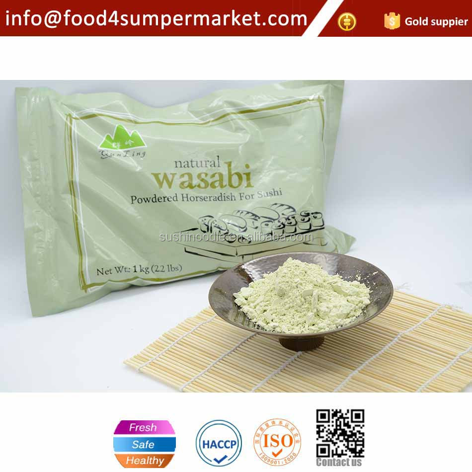 2017 kosher halal wasabi power for sushi food IS0,HACCP,QS,ROSiER