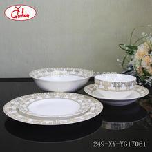 Simple Dining Brand Dinnerware Room Ideas & Simple Dining Brand Dinnerware - Dining room ideas