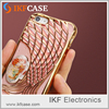 Low price TPU mermaid border electroplating processing China cell phone case for iPhone 6S