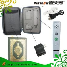New Arrival holy quran electronic reading pen