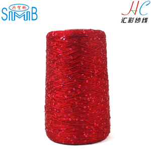 Professional Handmade bead yarn colored on cone 100%polyester colorful sequins yarn