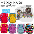 Happy flute NEWBORN diaper cover double leaking guards waterproof and breathable fit 0 6months or 6
