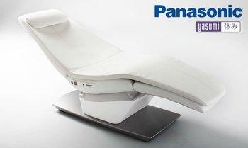 Relax Chair Panasonic Yasumi Buy Relax Chair No Massage